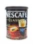 Nescaffe Frappe 200g