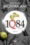 1Q84 - ΒΙΒΛΙO 1