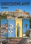 Griechenland 2004